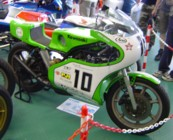 Mick Grant's KR750 at Uttoxeter 2009