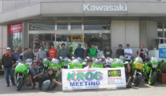 KROG KR-1 20th Anniversary