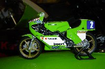 1/12th scale KR350