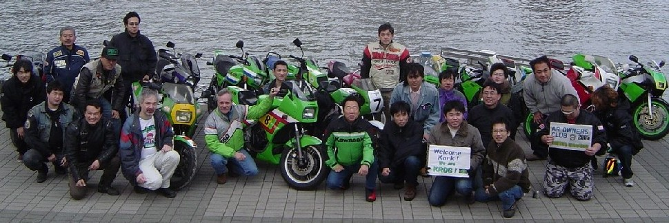 2005 KR Meeting, Japan