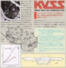KVSS explanation from the brochure