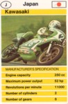 Top Trumps Racing Motorcycles : KR250
