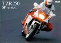 TZR250SP (3MA4) brochure
